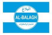 Al-Balagh